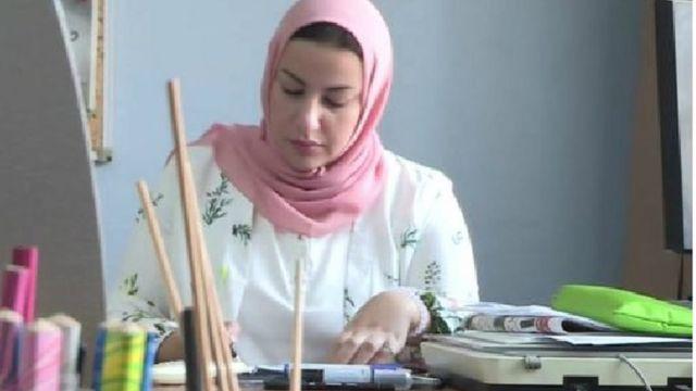 Doaa əl-Adl