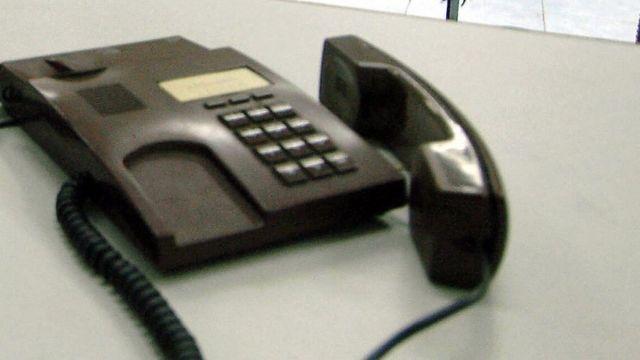 टेलिफोन