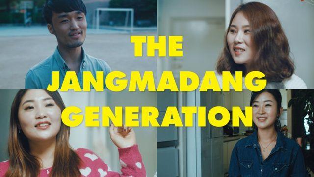 Generación Jangmadang