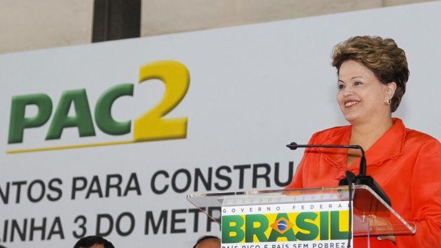Dilma Rousseff em anúncio do PAC no Rio de Janeiro em 2013