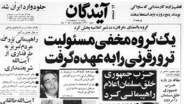 قرنی بعد از انقلاب هم با سفارت آمریکا تماس داشت و به آنها میگفت حملات لفظی آیتالله خمینی را جدی نگیرند چونکه شعارهایش تاکتیکیست