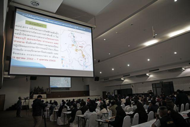 เวทีให้ข้อมูลโครงการก่อสร้างเขื่อนหลวงพระบางในส่วนของไทย จัดขึ้นที่ จ.นครพนม เป็นเวทีแรก อีกสองเวทีจะจัดขึ้นที่ จ.อำนาจเจริญ และ จ.เลย ภายในเดือน ก.พ. ปีหน้า