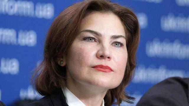 Ирина Венедиктова - новый генпрокурор Украины. Она будет заниматься делами  Порошенко - BBC News Русская служба