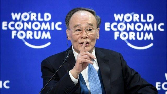 Віце-президент Китаю Ванг Кішан заявив, що попри уповільнення китайської економіки, Пекін і надалі зберігати вплив на світ