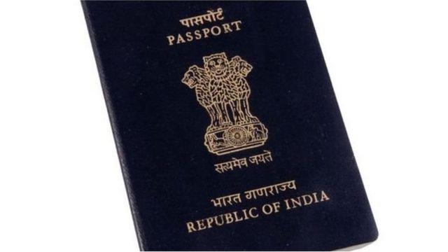 पासपोर्ट