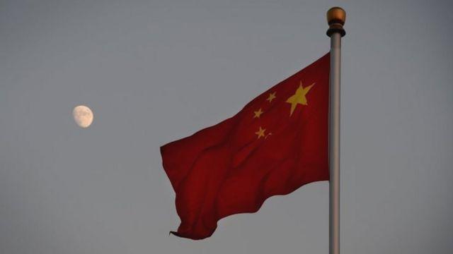 चीनी झंडा