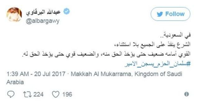 @ALBARGAWY