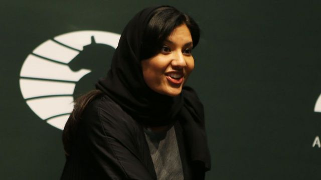 Princess Rima bint Banda at a chess event