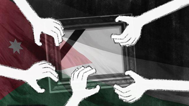 جريمة الزرقاء في الأردن: غضب عارم بعد بتر ساعدي مراهق وفقئ عينيه