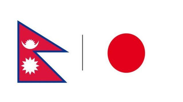 नेपाल-जापान