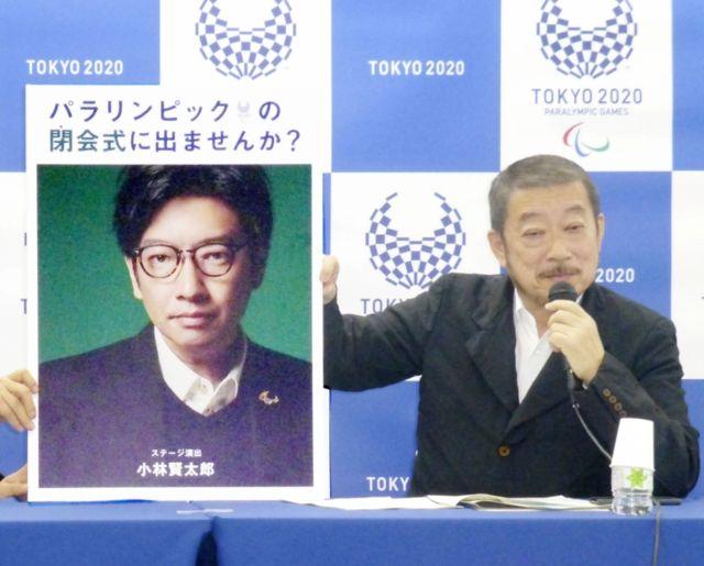 The Tokyo 2020 Paralympic Games executive creative director displays a portrait of Kentaro Kobayashi