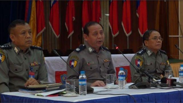 မြန်မာနိုင်ငံရဲတပ်ဖွဲ့က ဗစ်တိုးရီးယားအမှုနဲ့ပတ်သက်ပြီး သတင်းစာရှင်းလင်းပွဲ ပြုလုပ်ခဲ့ပါတယ်။
