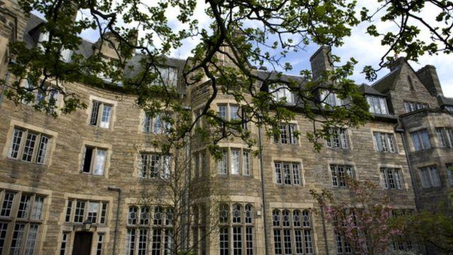 Університет св. Ендрю