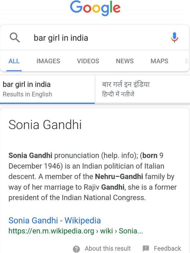 सोनिया गांधी, गूगल सर्च ट्रेंड
