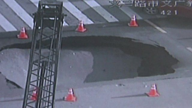 Still image from CCTV footage shows