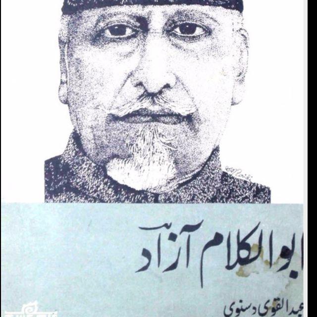 अब्दुल क़वि दस्नवी