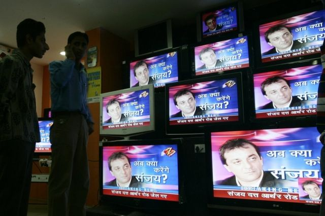 भारतीय टीवी चैनल