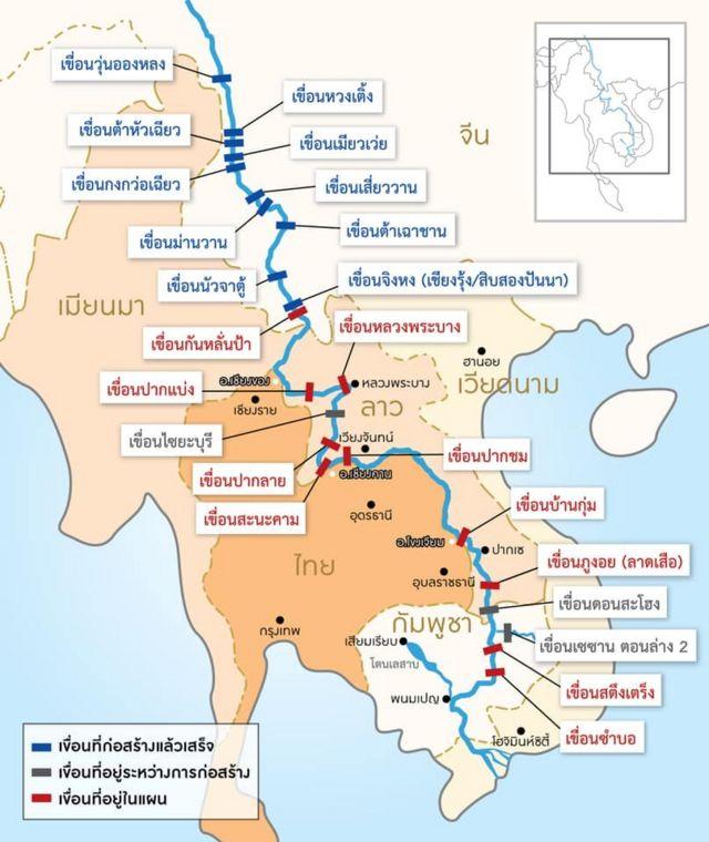 แผนที่แม่น้ำโขง