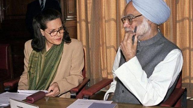 सोनिया गांधी और मनमोहन सिंह