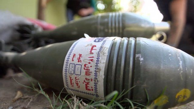 Islamic State mortar bombs.