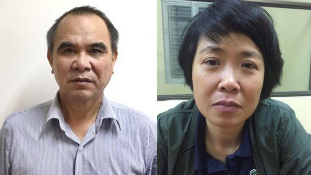 Ông Cao Duy Hải và bà Phạm Thị Phương Anh là cựu lãnh đạo MobiFone