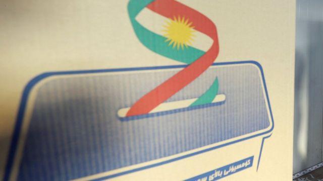 پرچم اقلیم کردستان در طرحی به هنگام همهپرسی