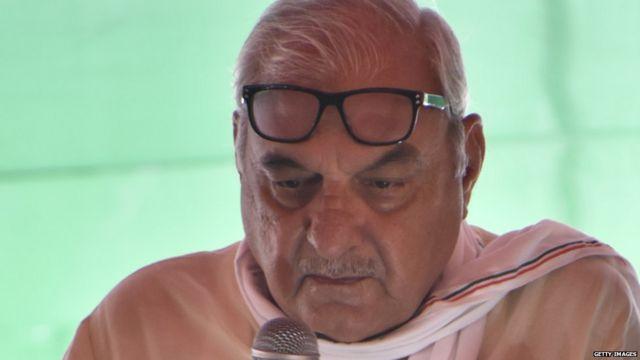 ਭੁਪਿੰਦਰ ਸਿੰਘ ਹੁੱਡਾ