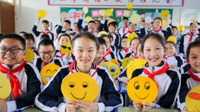 مدرسه چینی