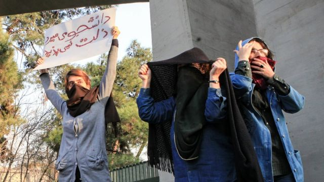 Iranian students protest at Tehran University