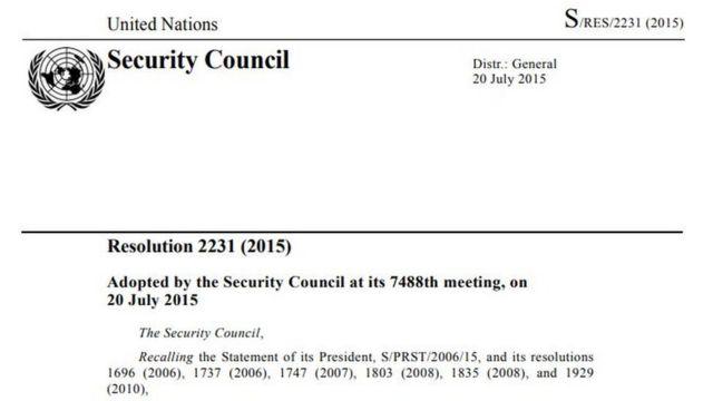 UN SC resolustion screen shot