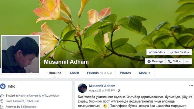 Мусанниф Адҳам