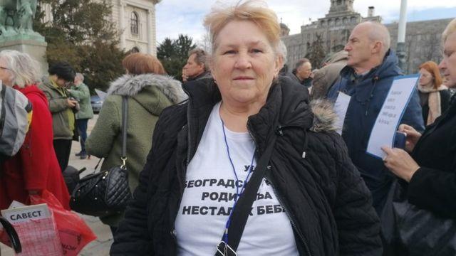 Нада Махалко