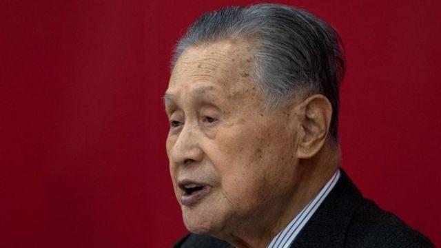 Yoshiro Mori. File photo