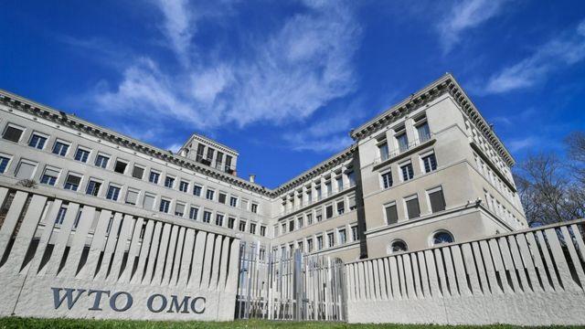 世界貿易組織在瑞士日內瓦的總部大樓