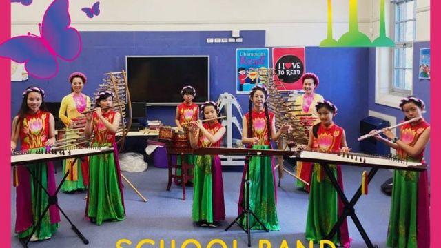 Ban nhạc dân tộc của trường Việt ngữ Inner West