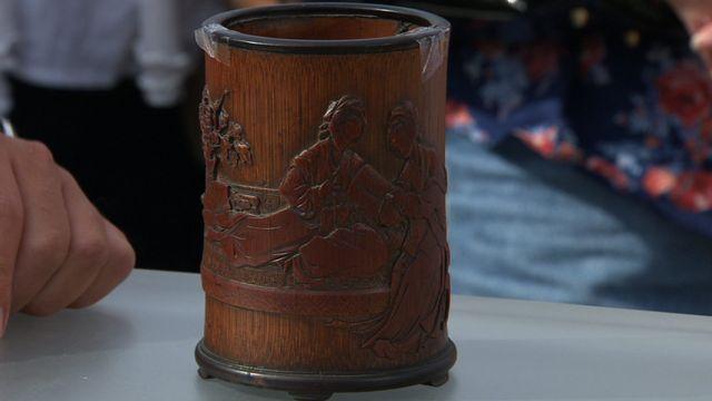 18世纪清代竹笔筒,紫檀底座。