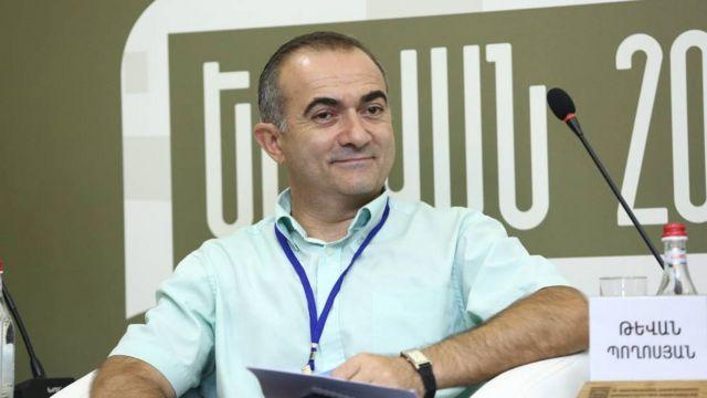 Tevan Poghosyan