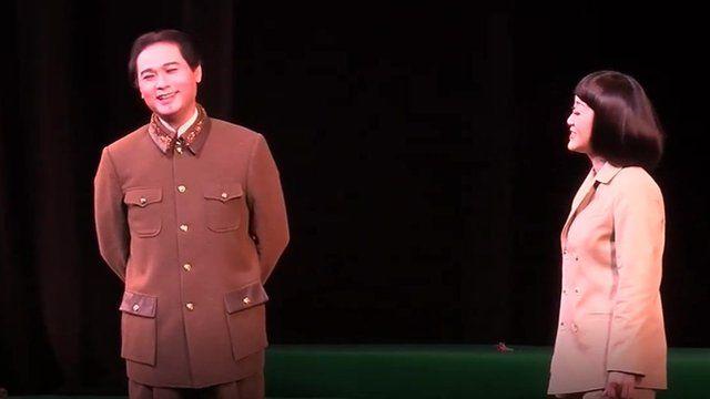 Scene from Mao opera