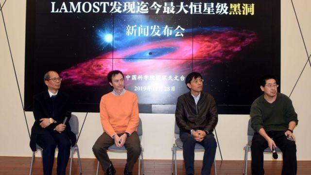 astrónomos responden preguntas conferencia Beijing
