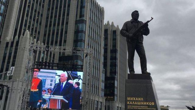 Открытие памятника в Москве