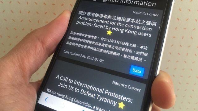 """部份香港网络供应商中断与""""香港编年史""""网站的连结,但网站本身运常正常。"""