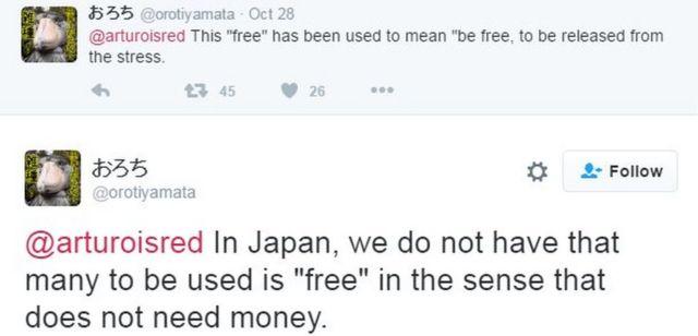 「@orotiyamat0」さんは「@arturoisred」さんにこう説明した。「これはストレスから自由になるという意味で『フリー』を使ってます」、「日本では『フリー』は、無料という意味じゃあまり使われない」。