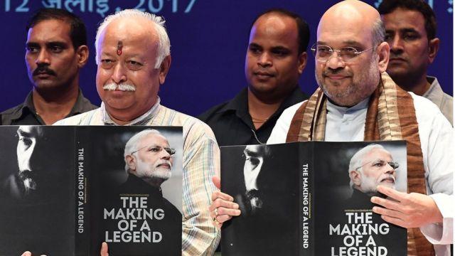 మోహన్ భాగవత్, ఆరెస్సెస్, బీజేపీ, మోదీ