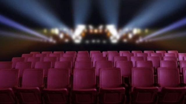 सिनेमाघर