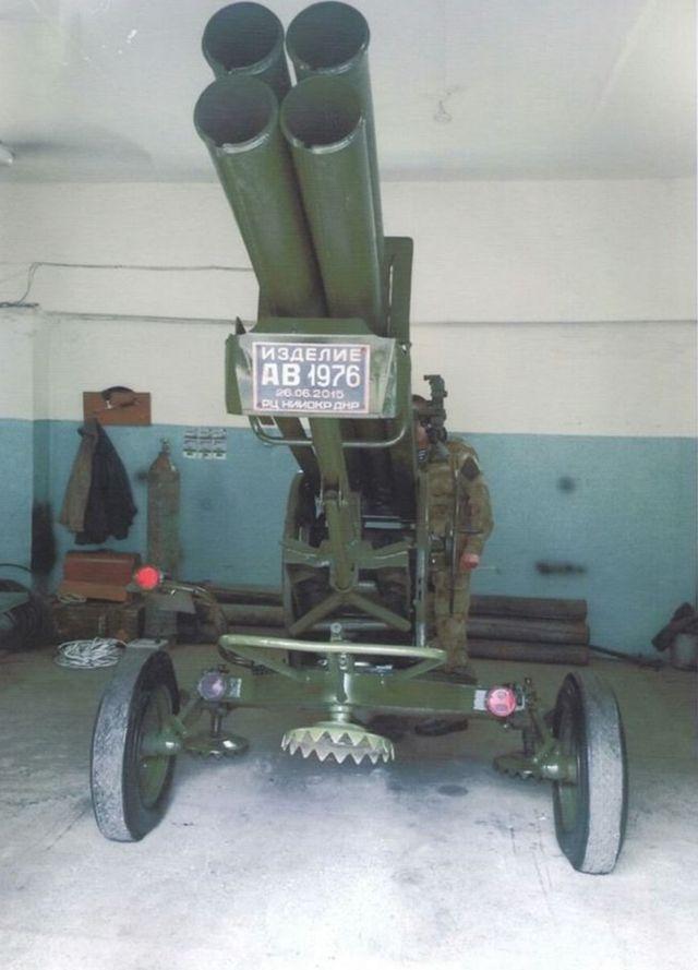 Нова зброя у бойовиків
