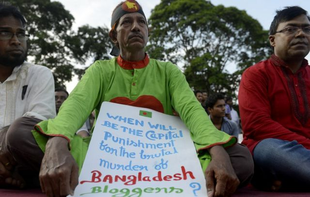 Демонстрация в Бангладеш