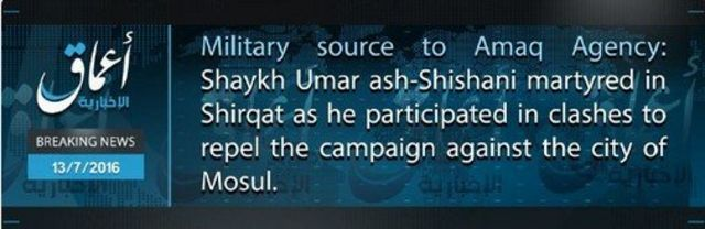 アマク通信はシシャニ容疑者の死亡を速報で伝えた