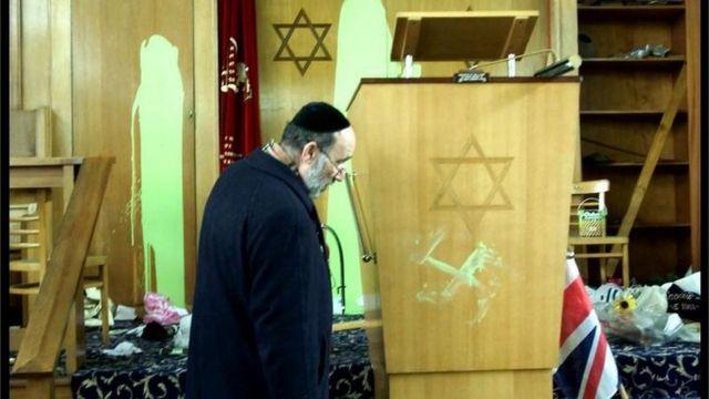 كنيس يهودي في بريطانيا