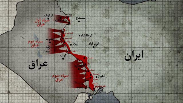 حمله سراسری زمینی ارتش عراق و اشغال شهرهای مرزی ایران (۱۳۵۹)