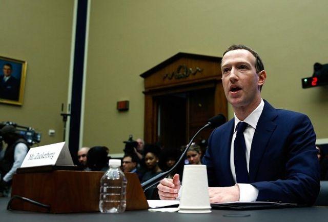 CEO sekaligus pendiri Facebook, Mark Zuckerberg, bersaksi di gedung parlemen AS Capitol Hill di Washington DC terkait bocornya data 87 juta pengguna Facebook (11/04).